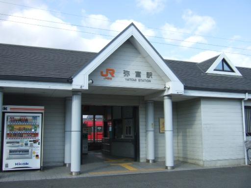 弥冨駅01