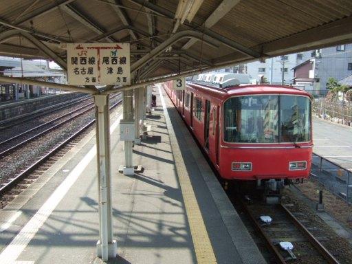 弥冨駅04