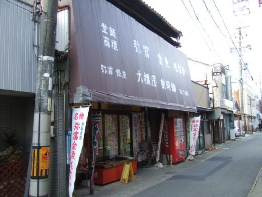 大橋屋02