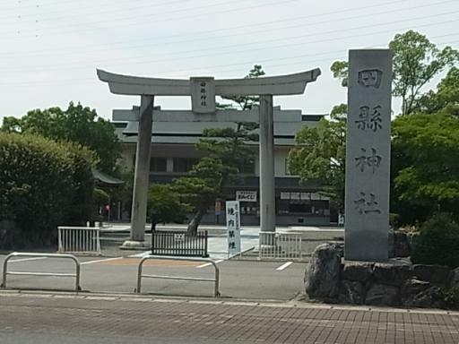 田縣神社01
