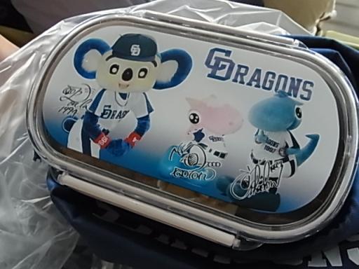 ドラゴンズ弁当01