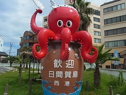日間賀島/タコ01