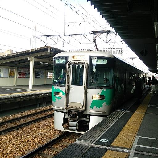 新豊田駅にて@愛環線