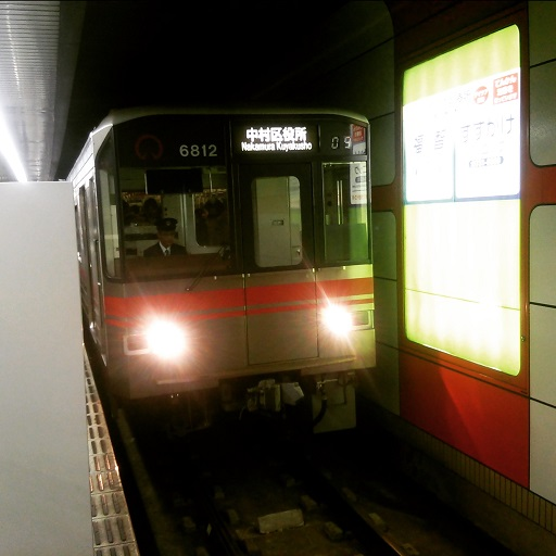 桜通線@今池駅
