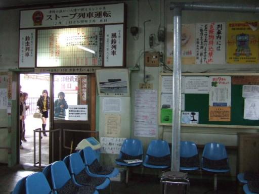 津軽五所川原駅02