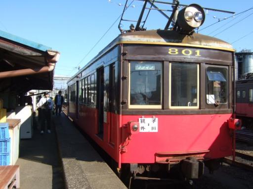 仲ノ町駅ホーム