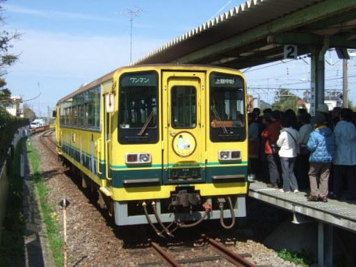 いすみ鉄道車両01