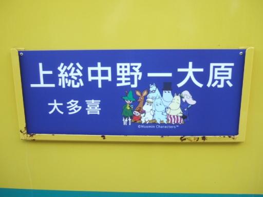 いすみ鉄道車両03