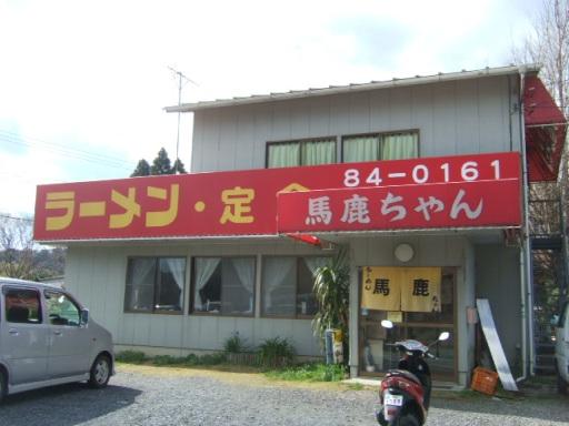 久我原駅04