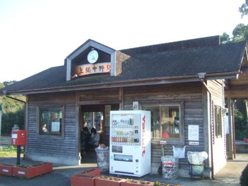 上総中野駅02