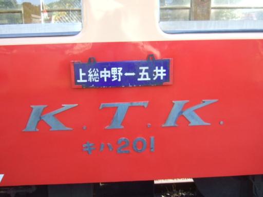小湊鐵道02