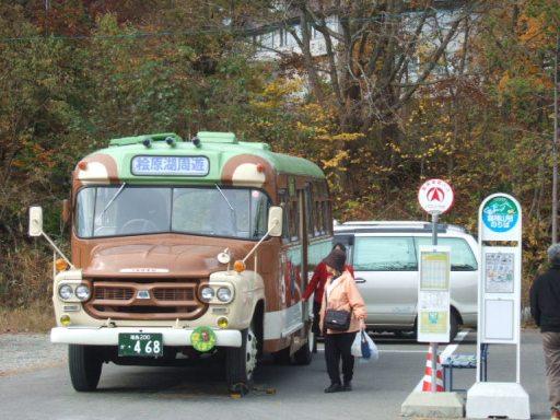 ボンネットバス・森のくまさん