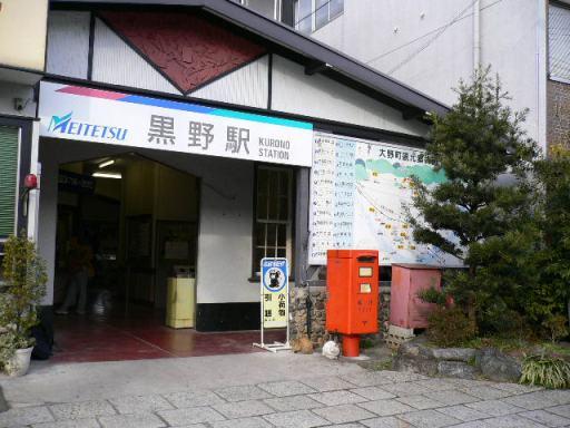 黒野駅01