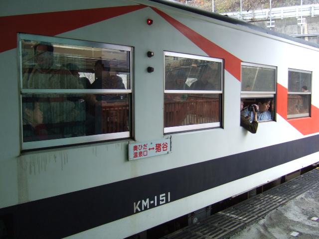 飛騨神岡駅02