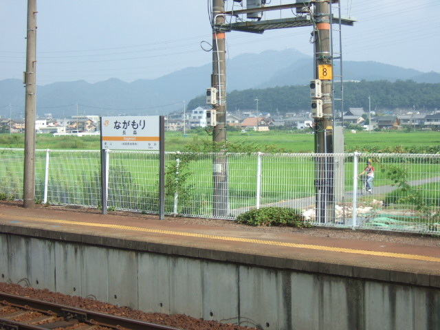 長森駅02