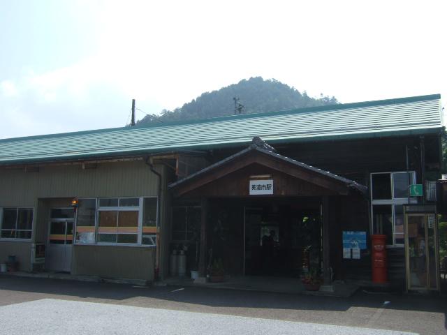 美濃市駅01