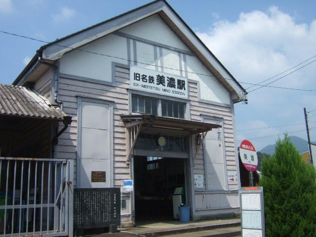 旧・美濃駅01