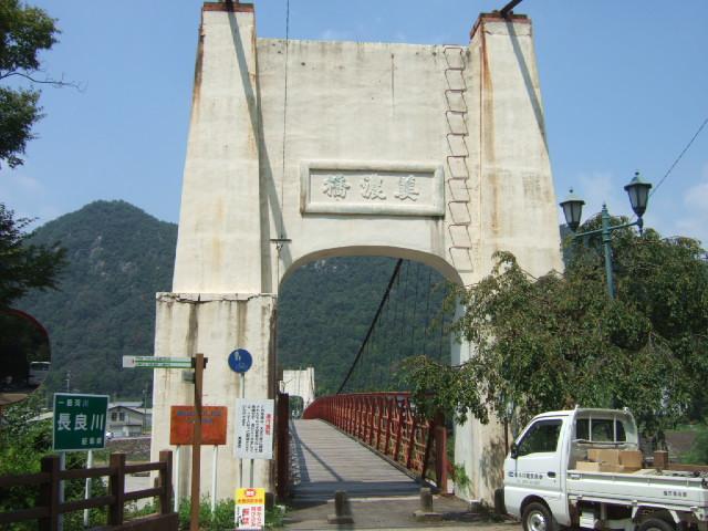 美濃橋02