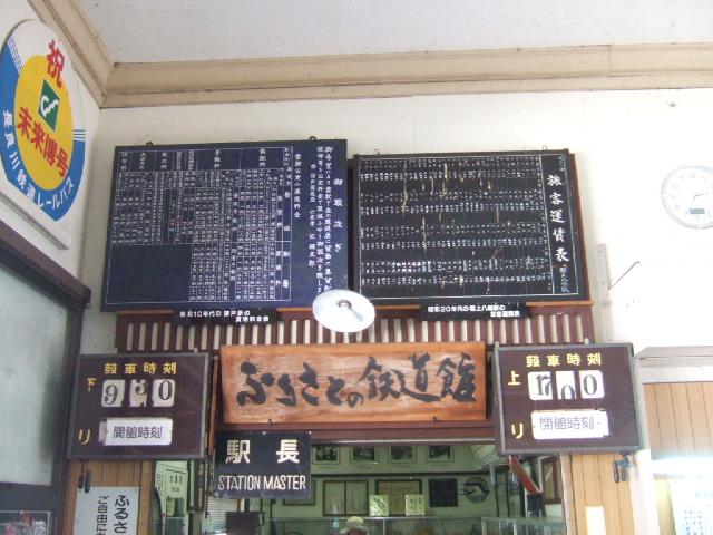郡上八幡駅03