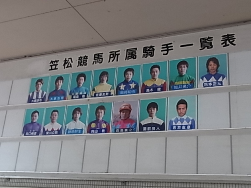 笠松競馬場03
