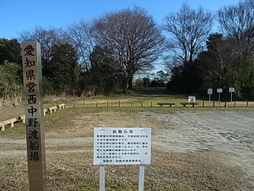 石田渡船場01