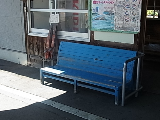 美濃白鳥駅にて