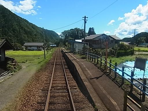 白鳥高原駅