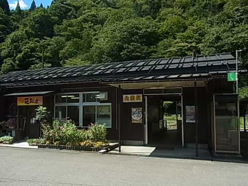 北濃駅01