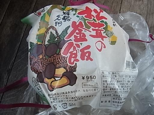 松茸の釜飯01