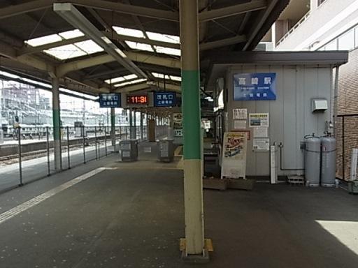 高崎駅@上信電鉄