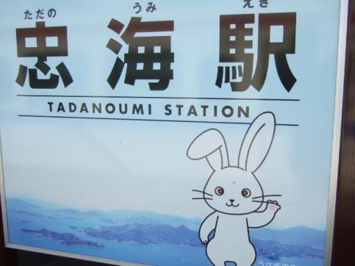 忠海駅02