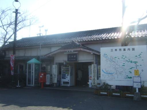 三木駅01