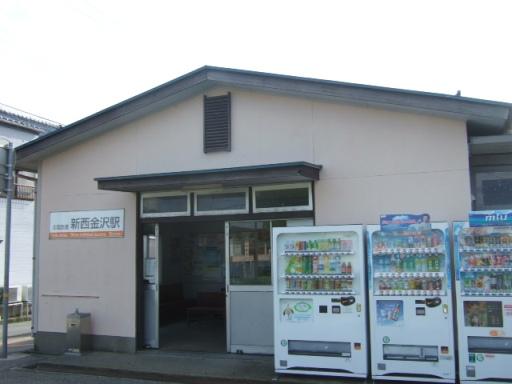 新西金沢駅01