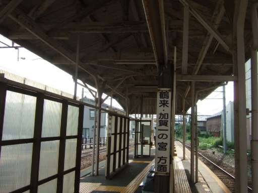 新西金沢駅02