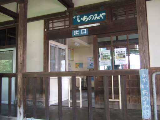 加賀一の宮駅02