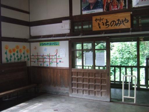 加賀一の宮駅03