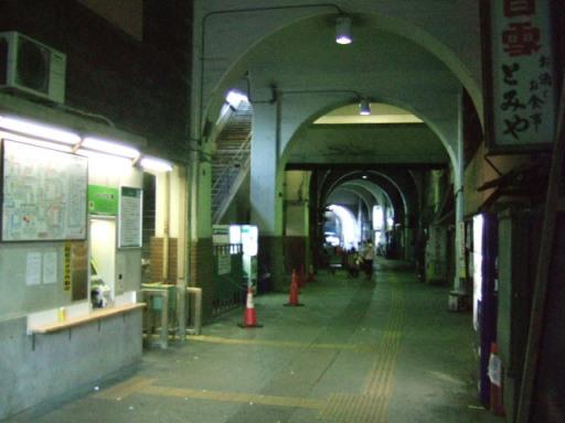 国道駅02