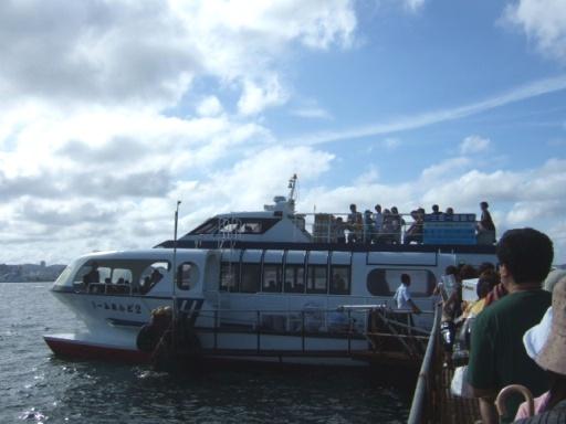 船で猿島へ