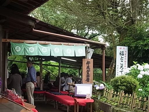 弁天堂茶屋01