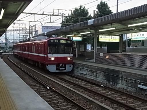 川崎大師駅01