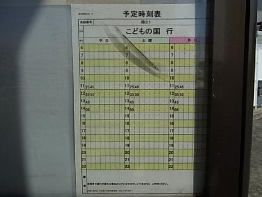 柿生駅02