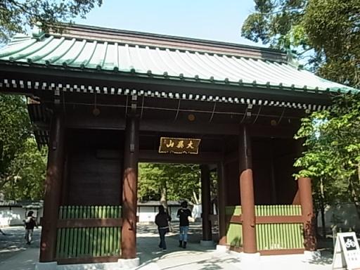 高徳院:仁王門