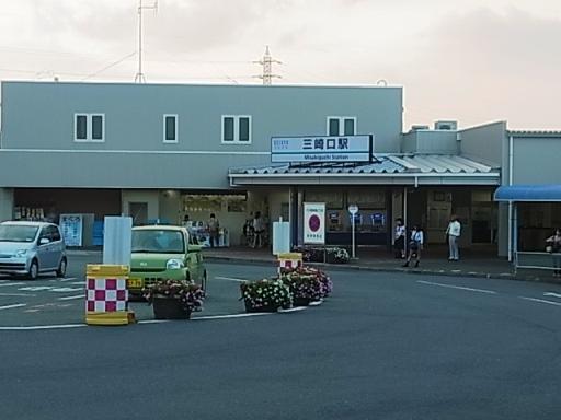 三崎口駅01
