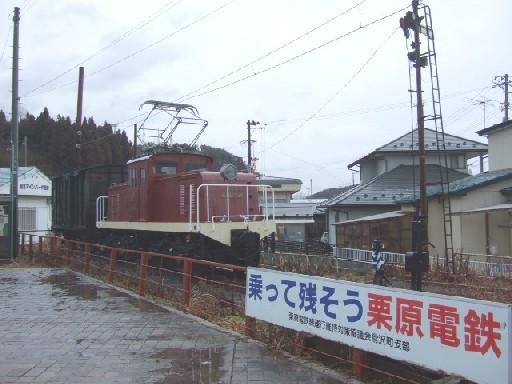 細倉マインパーク前駅02