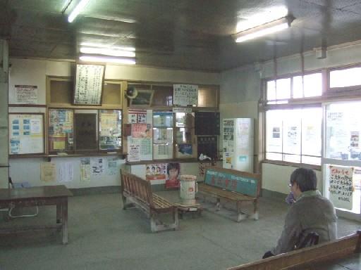 栗駒駅02
