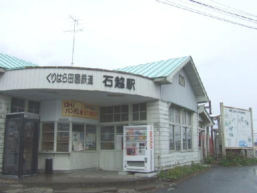 石越駅01