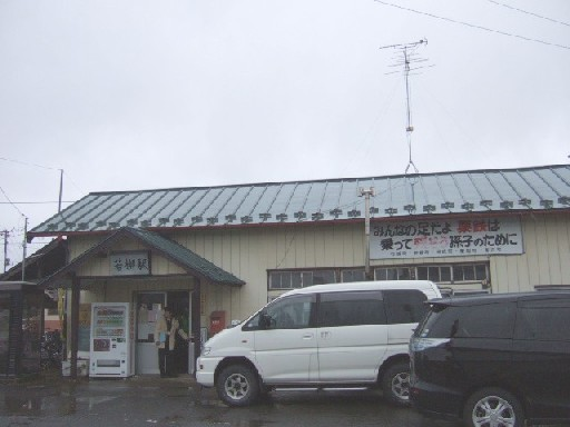 若柳駅01