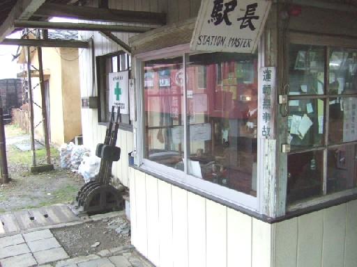 若柳駅02