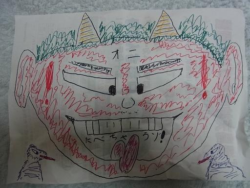 鬼の絵(自作)