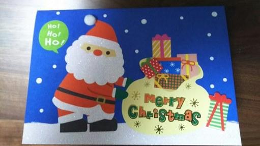 クリスマスカード表紙@2015年